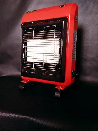 Redstone Heater