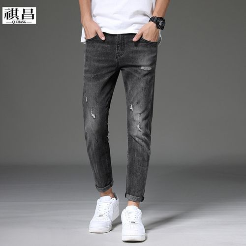 Comfortable Slim Fit jeans - Black