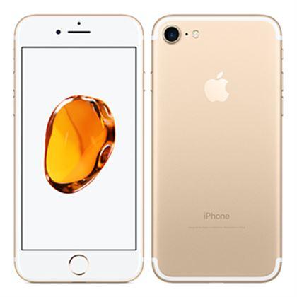 "Apple iPhone 7: 4.7"", 32 GB ROM, 2 GB RAM, 12 MP Camera, Single sim"