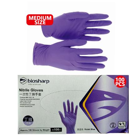 Nitrile Disposable Gloves (100 Pcs) - Indigo Blue