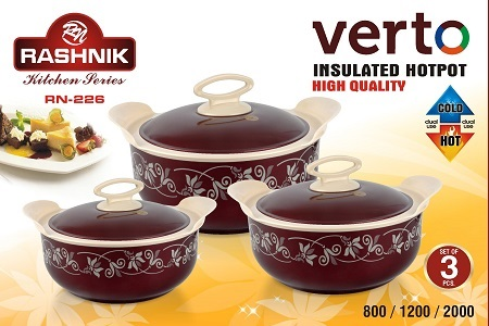 Rashnik Verto RN-226 High Quality Insulated HotPot- 3 Pieces
