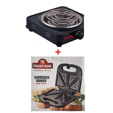 Rashnik Single Coil Electric Burner + 2 Slice Sandwich Maker