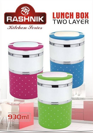 Buy Rashnik RN-1406 Two Layer Lunch Box and Get 1 Free