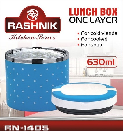 Rashnik RN-1405 One Layer Lunch Box