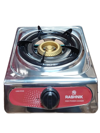 Rashnik RN-1510 Single Tabletop Gas Burner- Silver